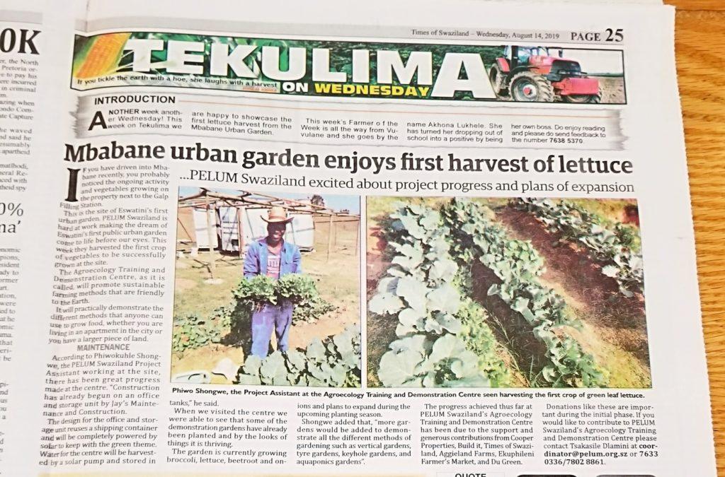PELUM in the News – PELUM Swaziland
